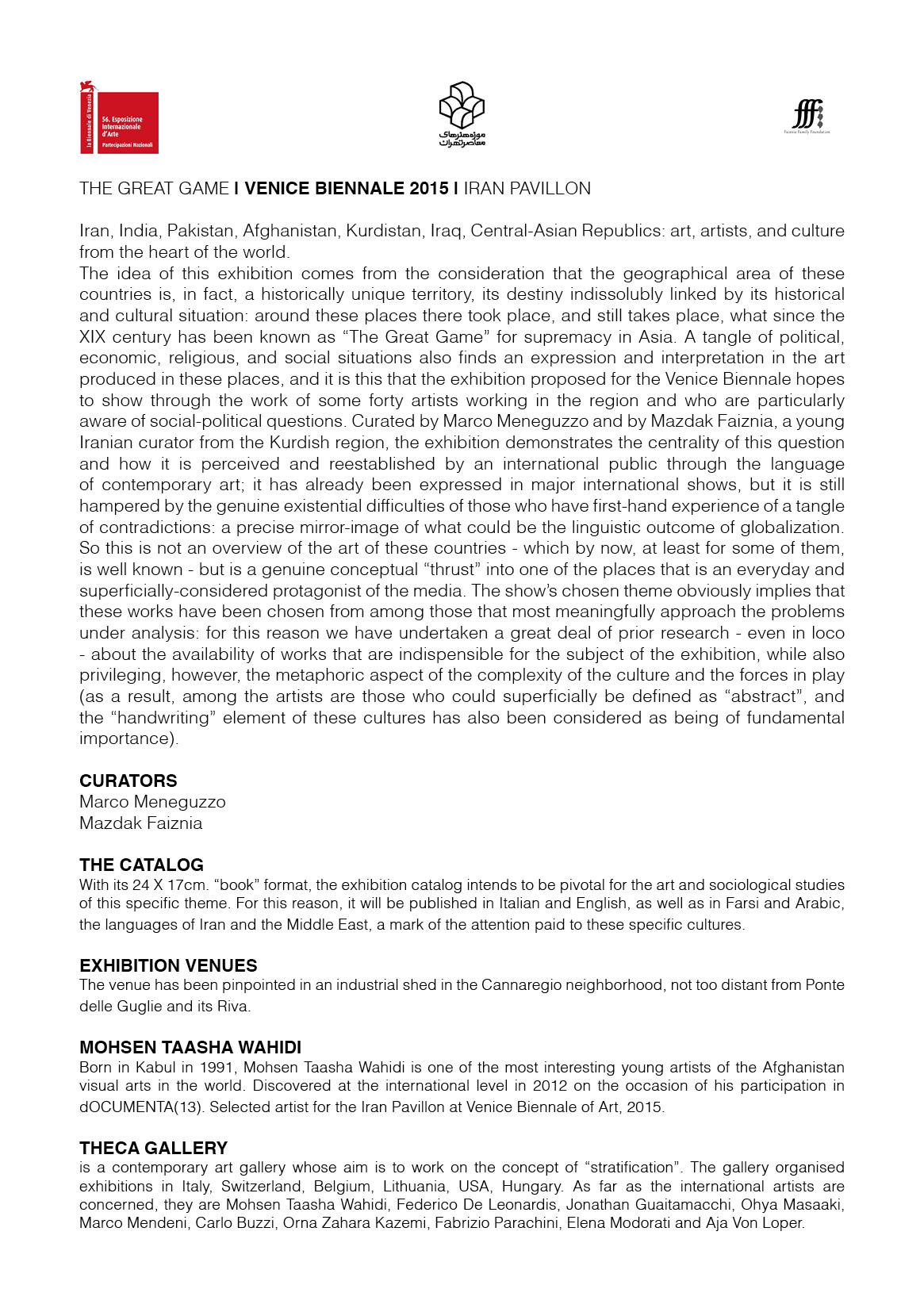 South asia foundation saf news invitation letter stopboris Images